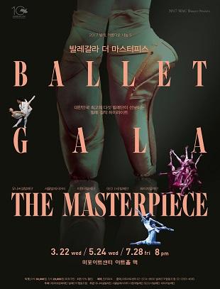 Ballet Gala The Masterpiece