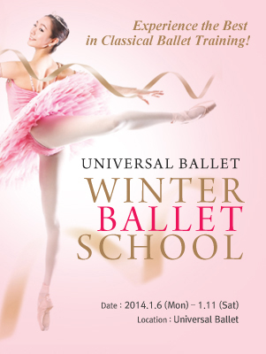 Universal Ballet Winter Ballet School