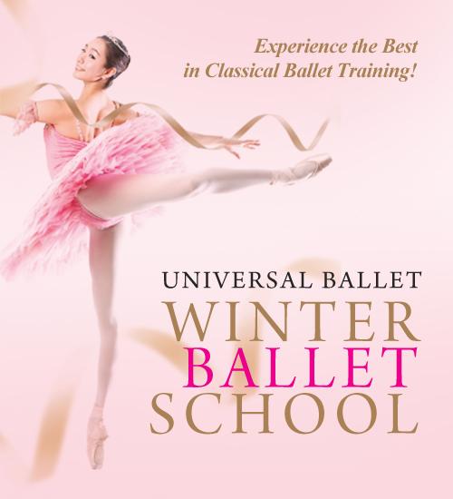 Universal Ballet Winter Ballet School