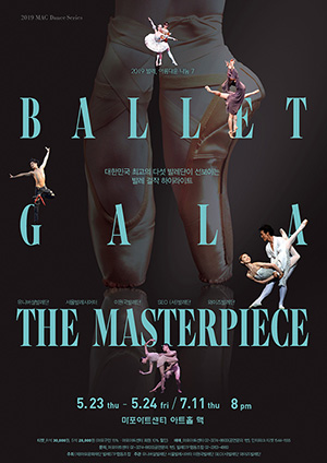 Ballet Galla-The Masterpiece