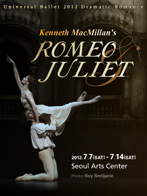 Romeo & Juliet (Kenneth MacMillan ver.)