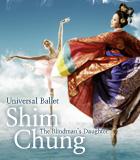 Shim Chung