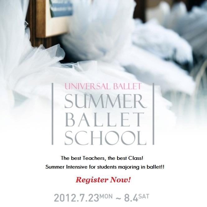 2012 Summer Ballet School