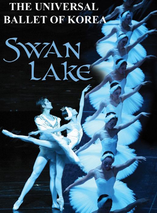 Swan Lake (Mini Ballet)