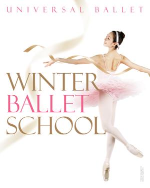 2012  Winter Ballet School