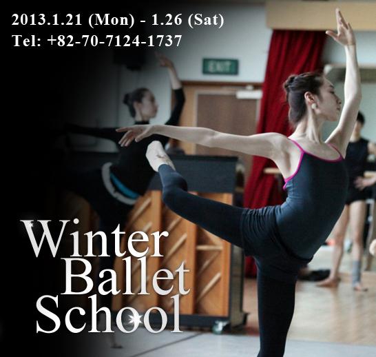 Universal Ballet's Winter Ballet School